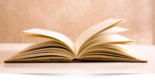 leer-para-aprender1